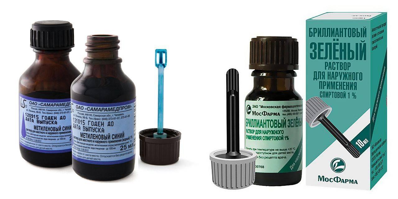 Метиленовый синий применение при стоматите у детей
