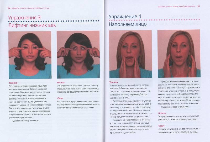 четыре совенка ревитоника упражнения в картинках каталог гостиниц отелей