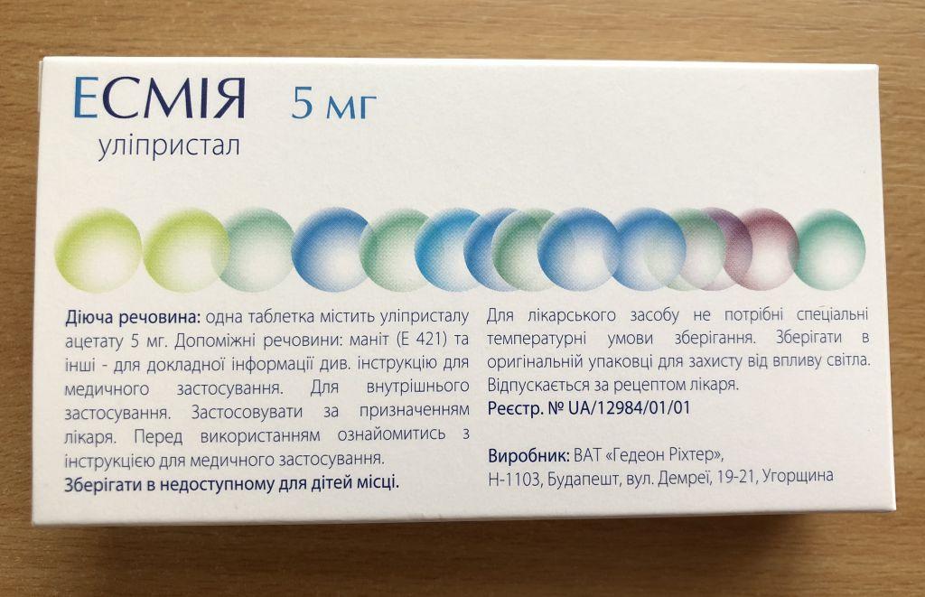 Можно ли с помощью эсмия полностью избавиться от миомы
