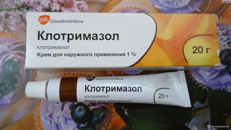 """""""клотримазол"""" (таблетки вагинальные): инструкция по применению, показания, состав, отзывы"""