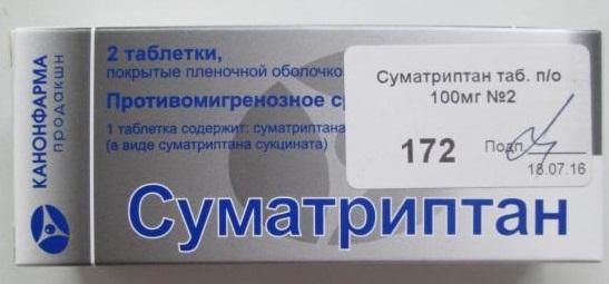 Недорогие таблетки от зубной боли (лучшие, эффективные) – перечень лучших средств
