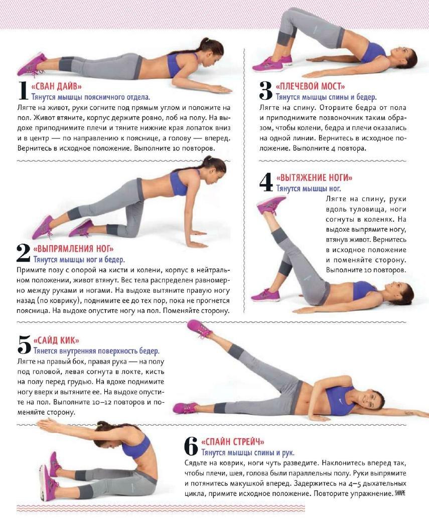 соединить упражнения чтобы ноги похудели с картинками эту трехмерную