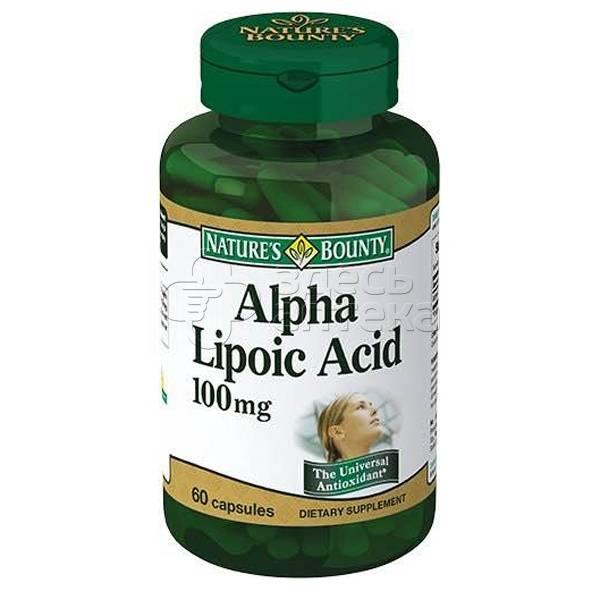 Свойства альфа-липоевой кислоты для кожи лица