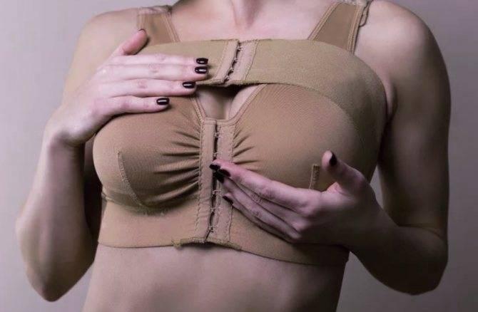Реконструктивно-пластическая хирургия при раке молочной железы