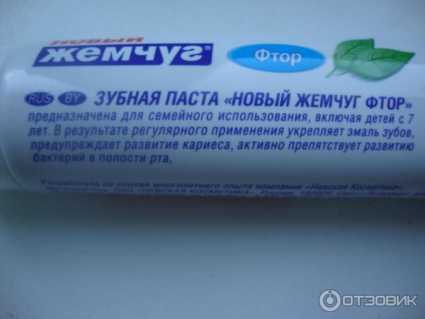 Чем полезен и вреден порошок для зубов, как его использовать?
