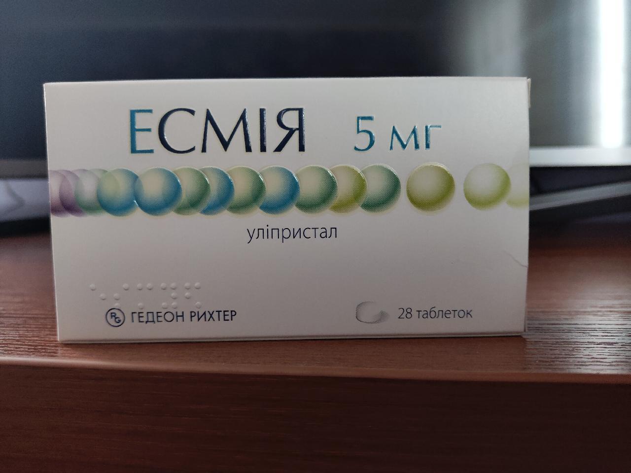 Гинестрил – лечение миомы, экстренная контрацепция… на что еще «способен» мифепристон?