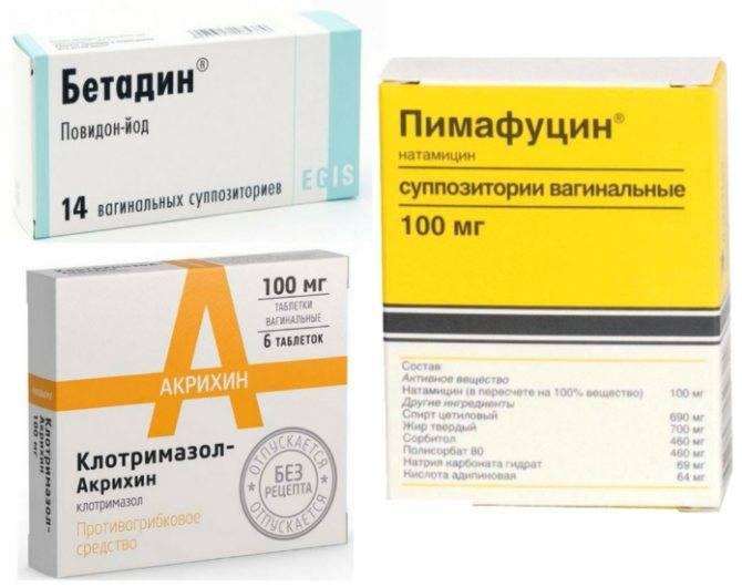 Причины, симптомы и лечение эндометрита у женщин