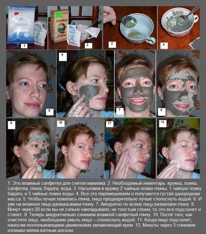 Топ-5 домашних рецептов из глины от прыщей на лице