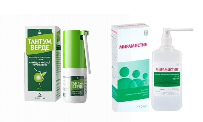 Мирамистин: инструкция по применению и дешевые аналоги для замены препарата взрослым и детям