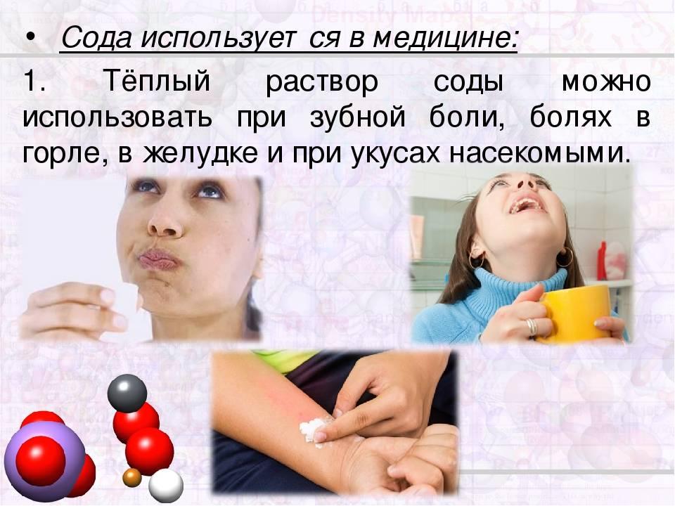 Экстренное снятие боли: что делать, когда болит зуб, чем полоскать в домашних условиях?