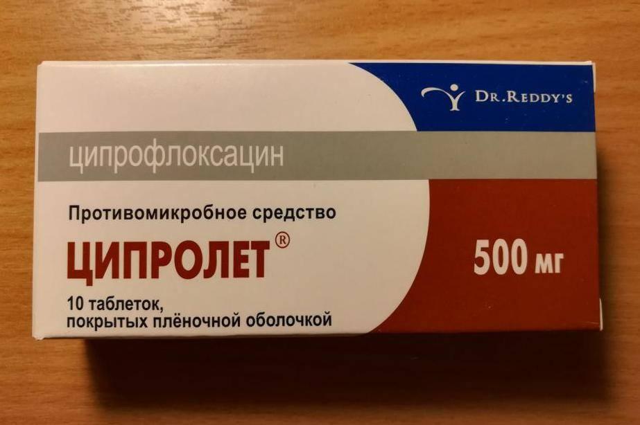 12 лучших антибиотиков при зубной боли