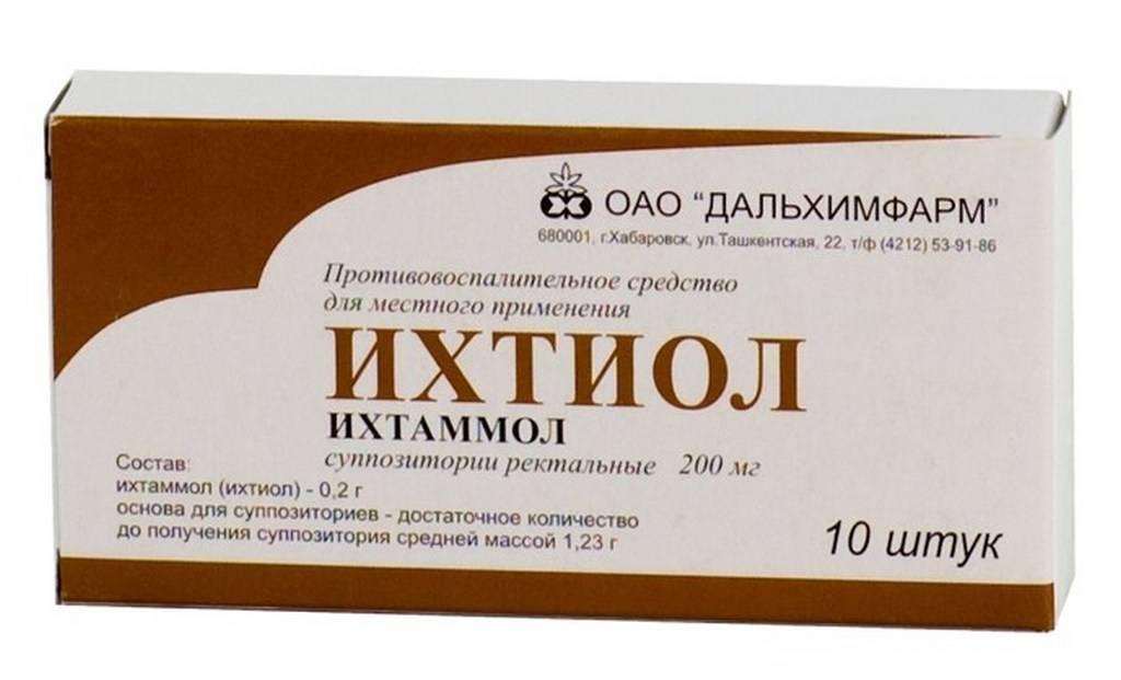 Ихтиоловые свечи при гинекологии