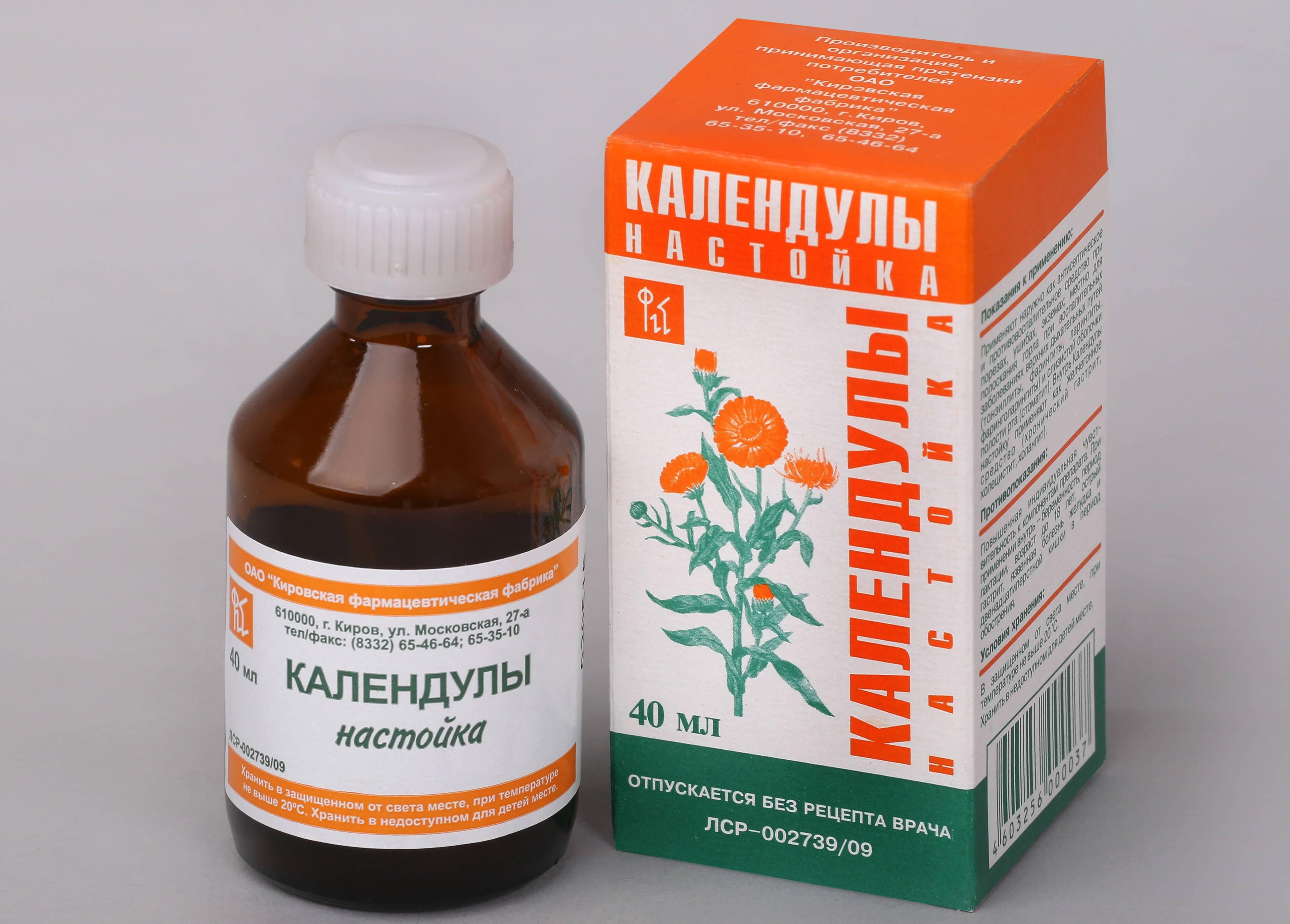 Лечение гингивита народными методами