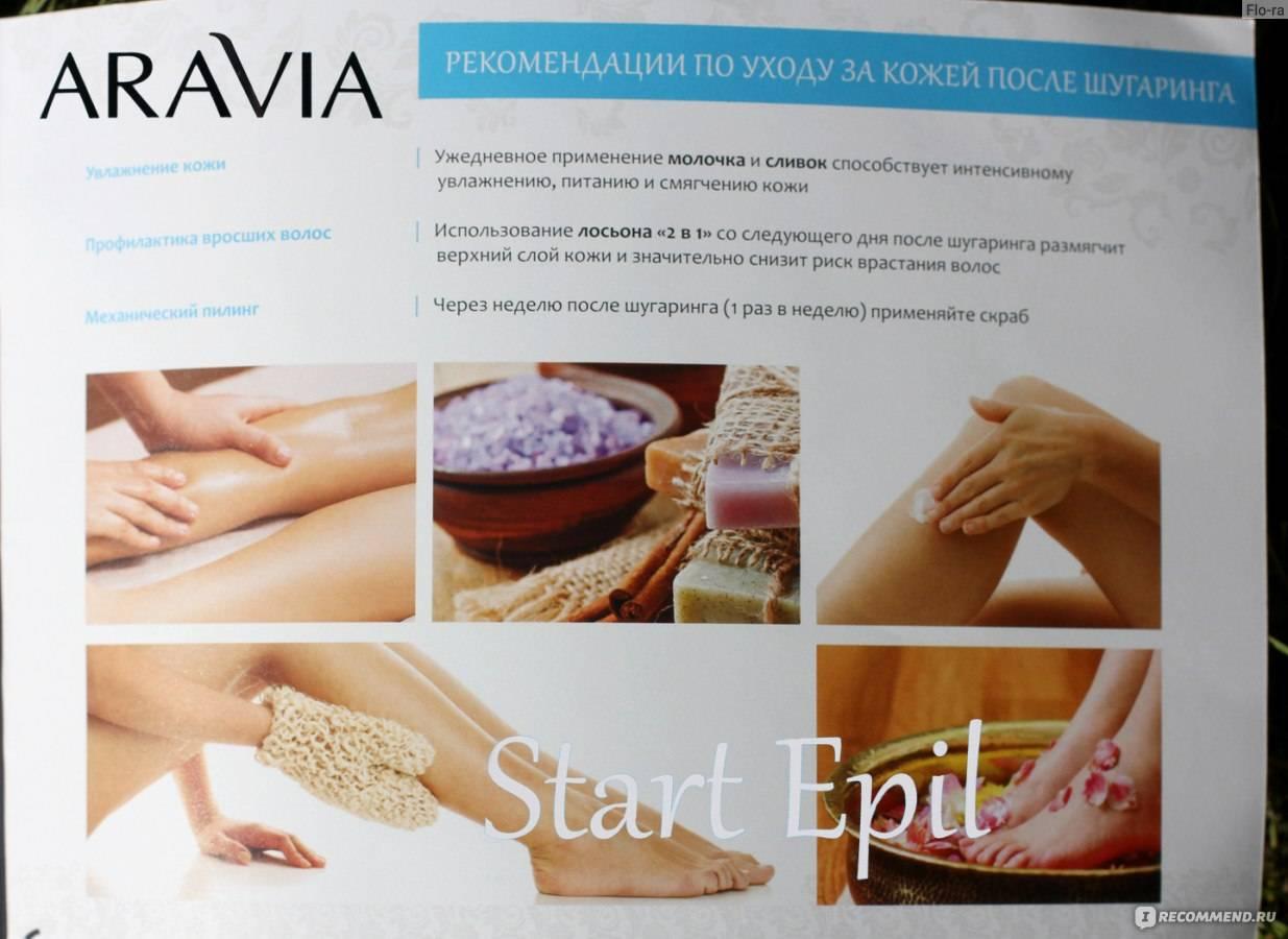 Сахарный пилинг в домашних условиях: рецепты и особенности применения