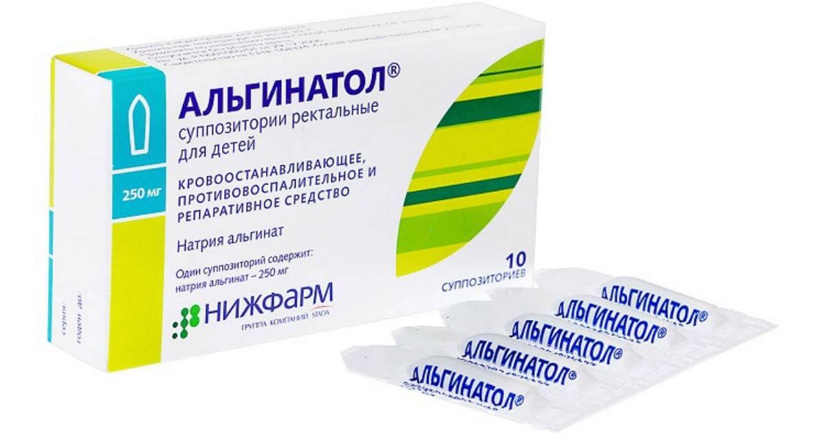 Свечи с метилурацилом при геморрое: инструкция по применению, аналоги, отзывы
