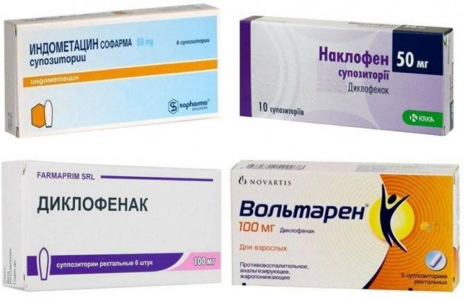 Трихопол – инструкция по применению таблеток в гинекологии
