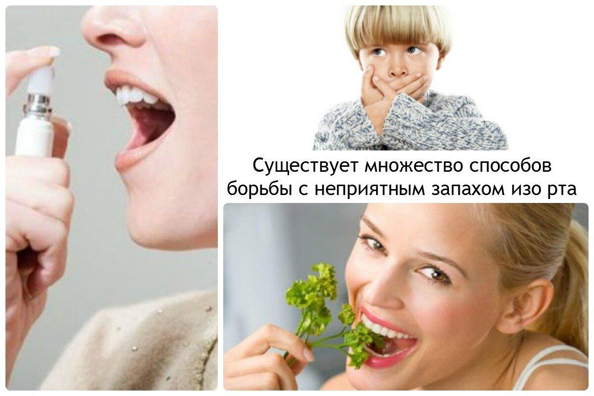 Привкус йода во рту после удаления зуба мудрости