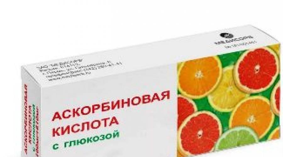 Как можно вызвать месячные при задержке: народные средства и лекарства