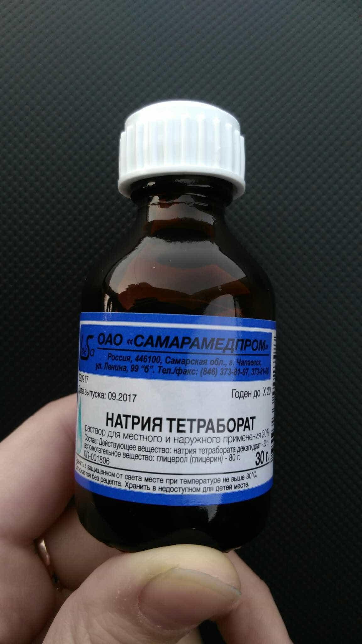 Топ 20 рецептов, как сделать лизуна из тетрабората натрия в домашних условиях