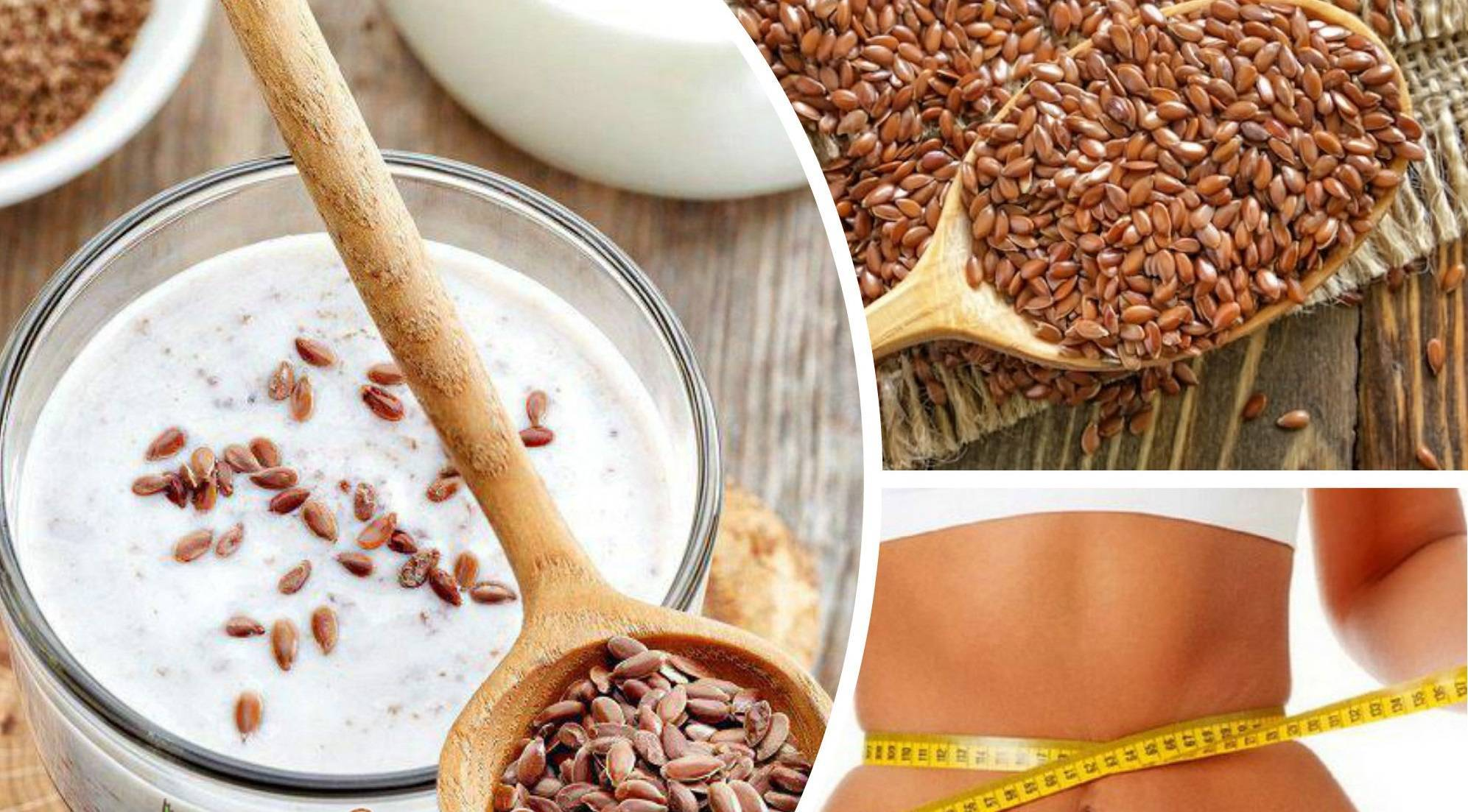 Очищение организма семенами льна для похудения: польза, как использовать