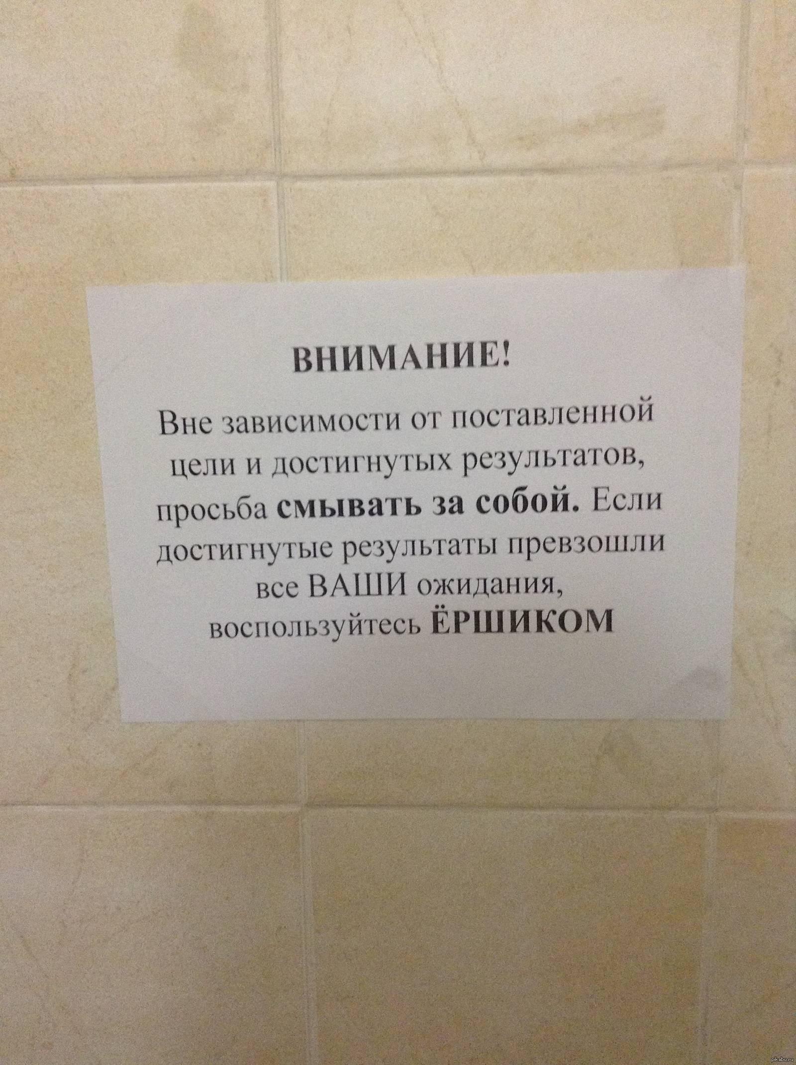 При месячных больно ходить в туалет