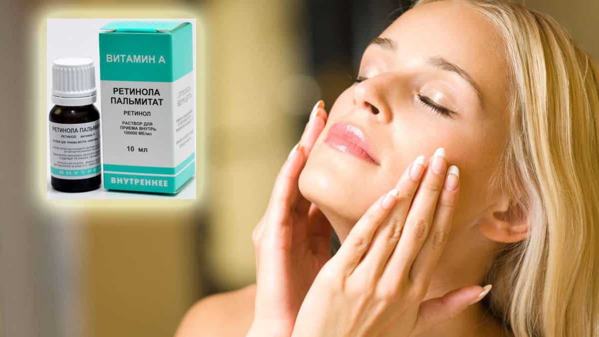 Никотиновая кислота для лица: полезные свойства и применение в домашней косметологии