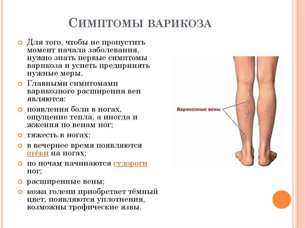 Отеки при климаксе причина лечение