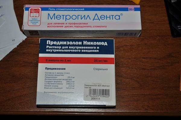 Лекарства от воспаления десен: мази, таблетки, растворы для полоскания. список эффективных