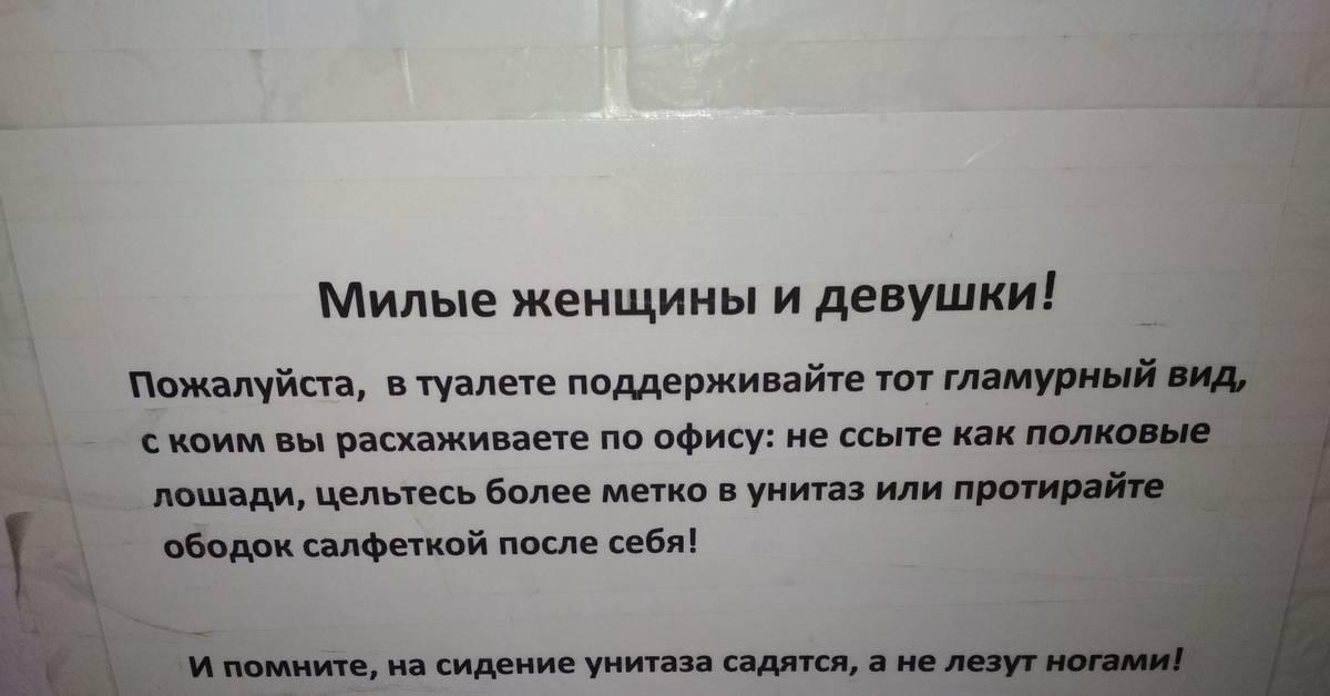 Почему у женщин схватывает живот и хочется в туалет по большому