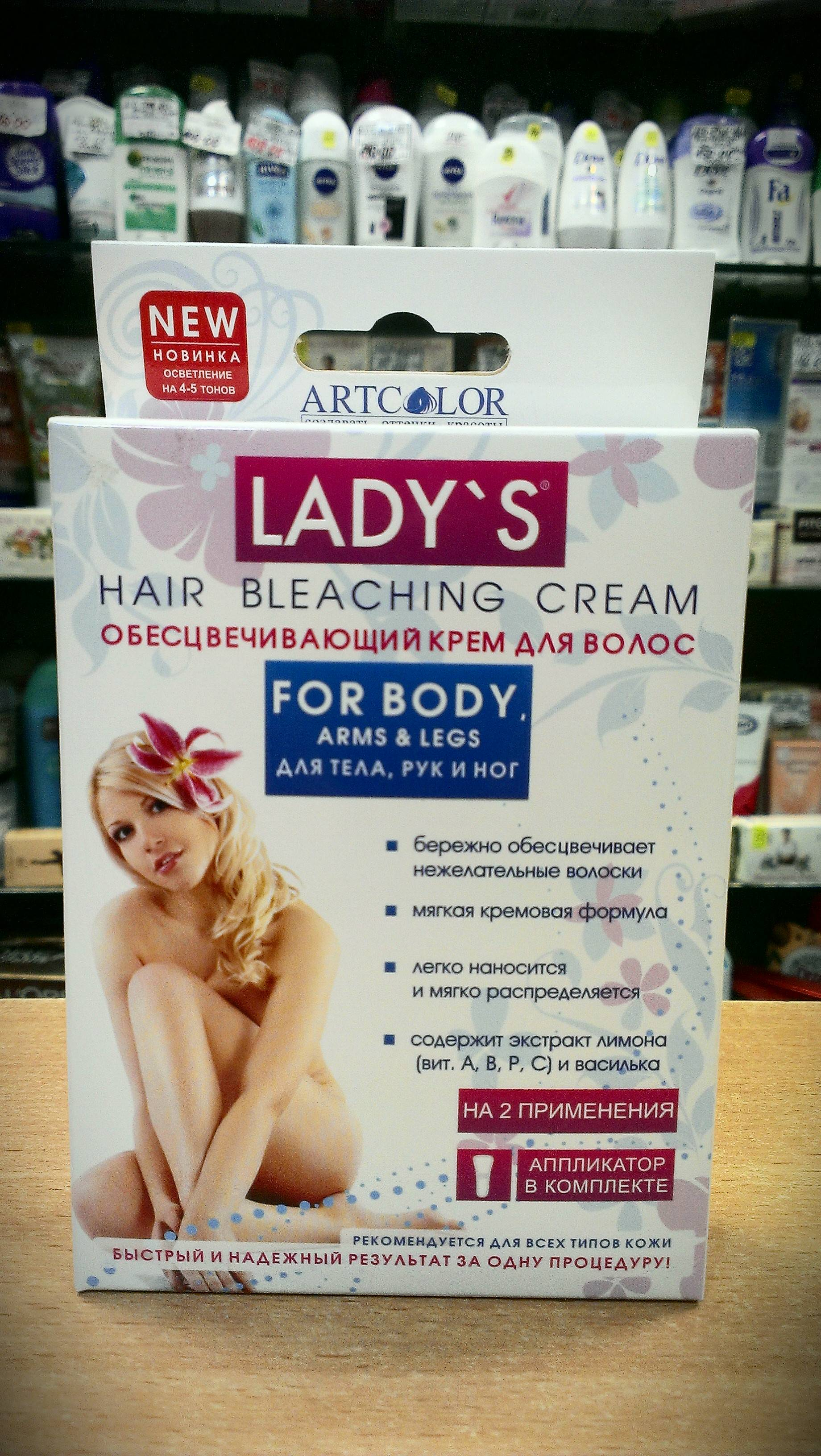 С помощью чего можно осветлить волосы на теле?