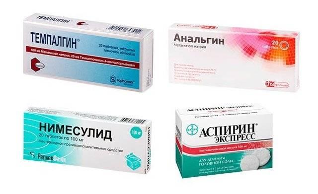 Обезболивающие препараты при кормлении грудью. какое обезболивающее можно кормящим мамам?