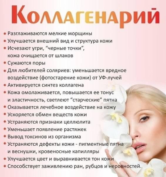 Светотерапия
