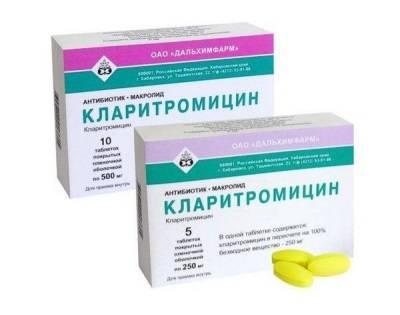Антибиотики при пневмонии воспалении легких у взрослых и детей, какие принимать?