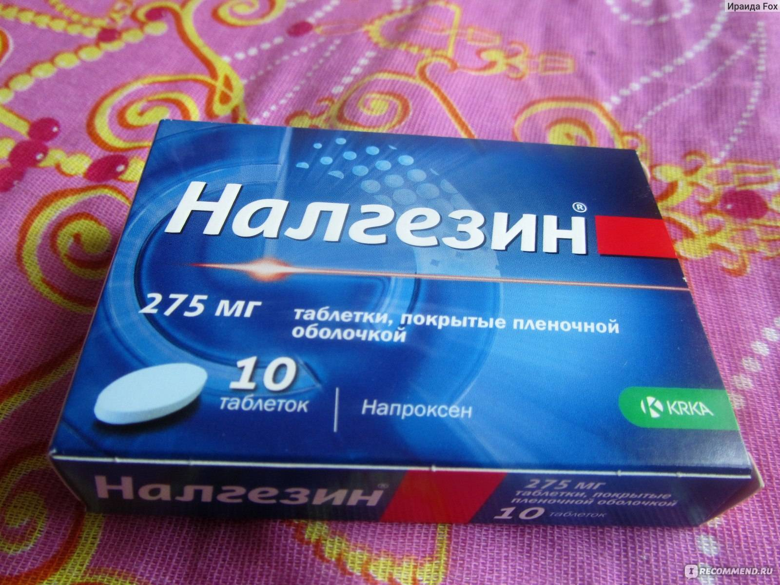 Таблетки от зубной боли: какое обезболивающее лучше