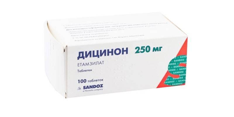 Дицинон при месячных: на что способен препарат? инструкция по применению