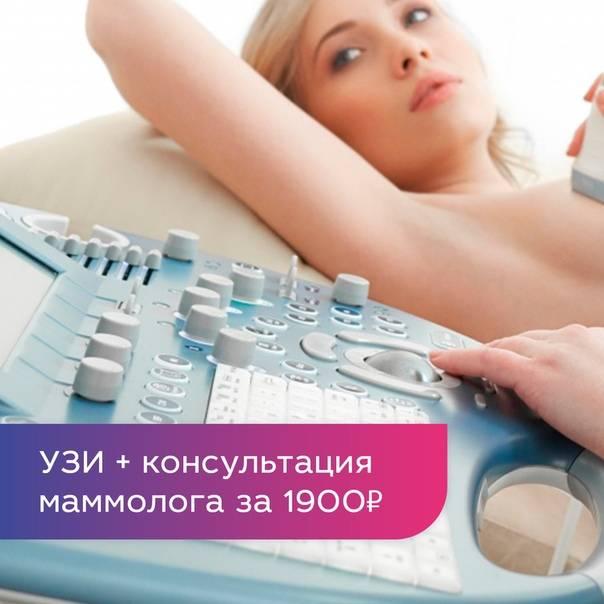 Функции, заболевания, диагностика и степени эхогенности железистой ткани молочной железы