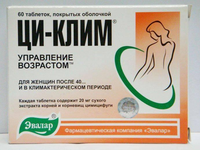 Гомеопатические препараты при климаксе: эффективность негормональных средств