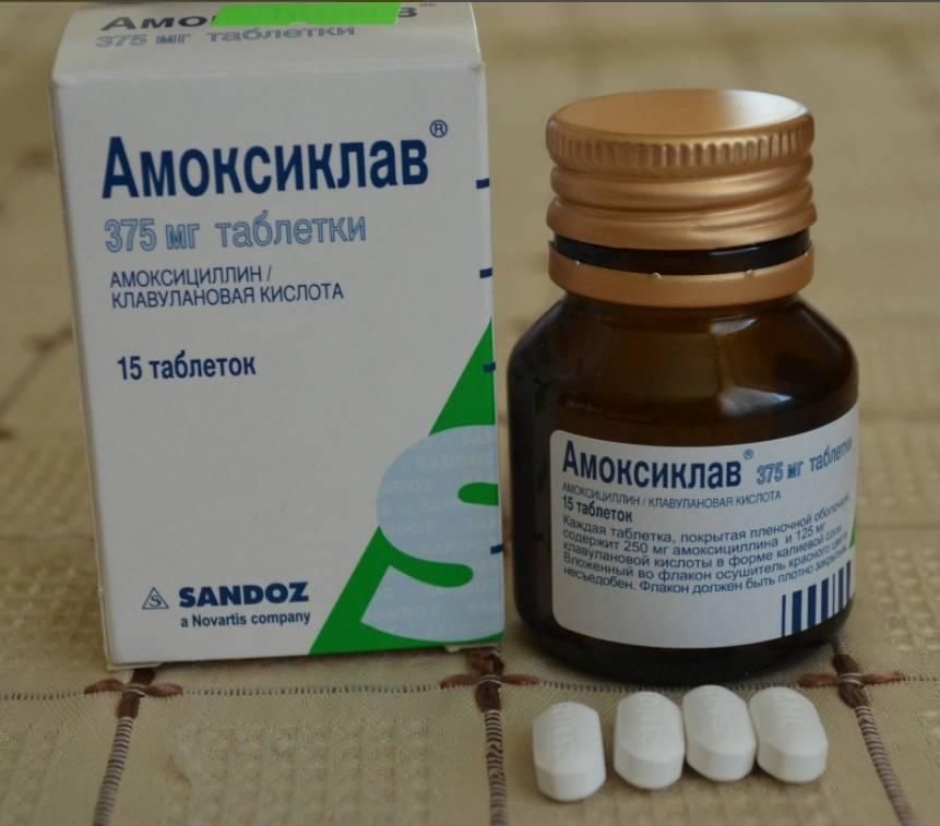 Антибиотики при стоматите у детей и взрослых