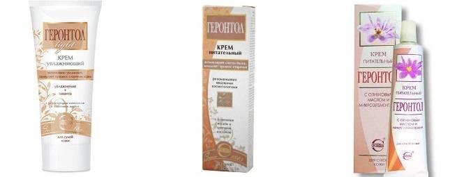 Крем «геронтол»: волшебное действие, натуральность, оригинальный рецепт, отзывы покупателей и косметологов
