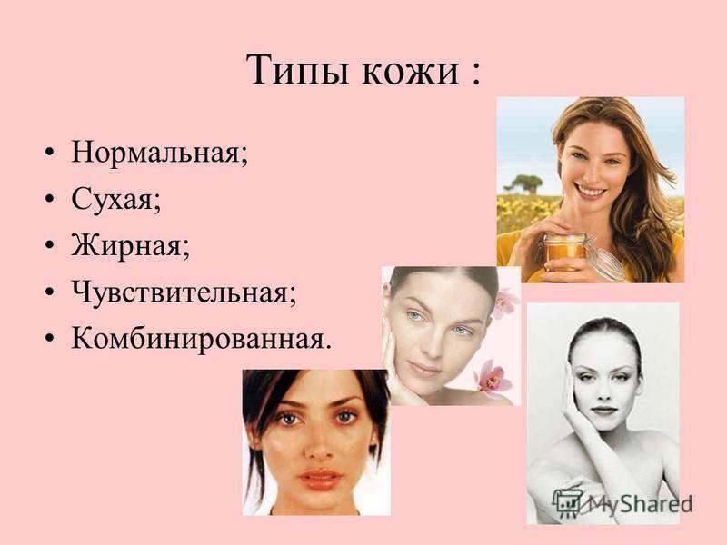 Лучшие средства для сухой кожи: не только увлажняющий крем