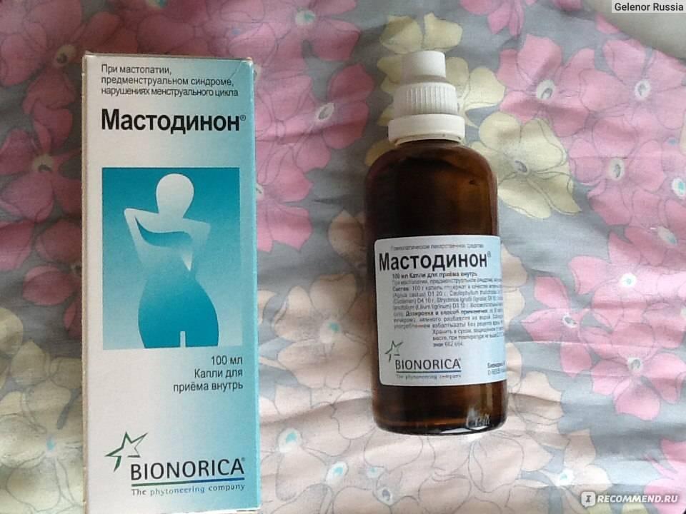 Как лечить мастопатию в домашних условиях