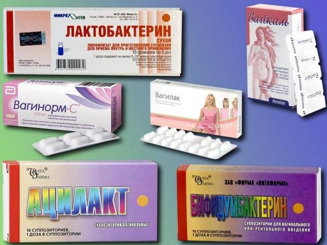 Свечи для восстановления микрофлоры после лечения молочницы у женщин препараты