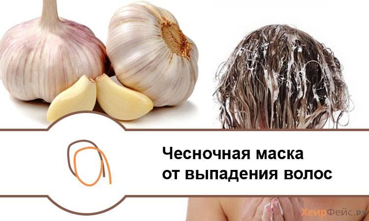 Эффективные рецепты луковых масок для волос против выпадения