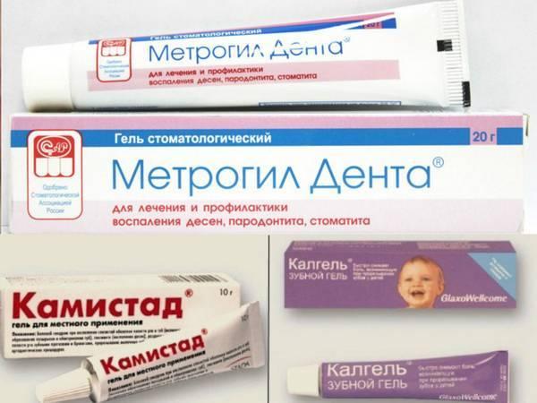Как показывают исследования, это самые надежные и проверенные лекарства от стоматита