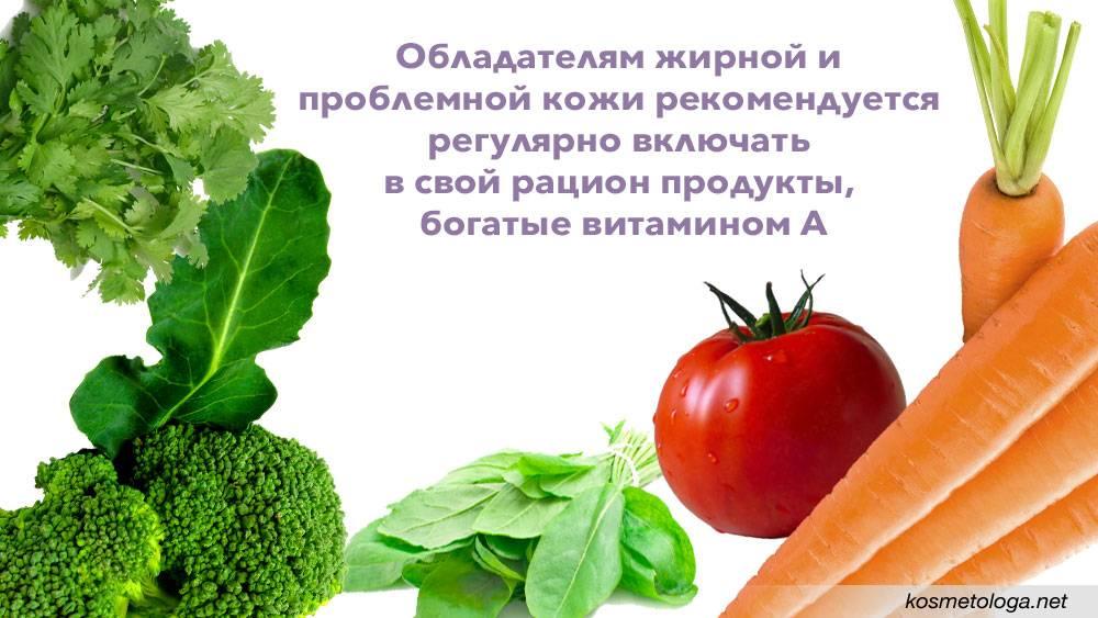 Диета при акне: выбираем только здоровые продукты