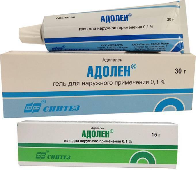 Адапален крем от морщин 0,1%: как действует на кожу