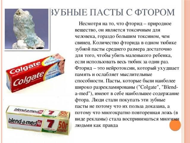 Народные средства для чистки зубов вместо зубной пасты