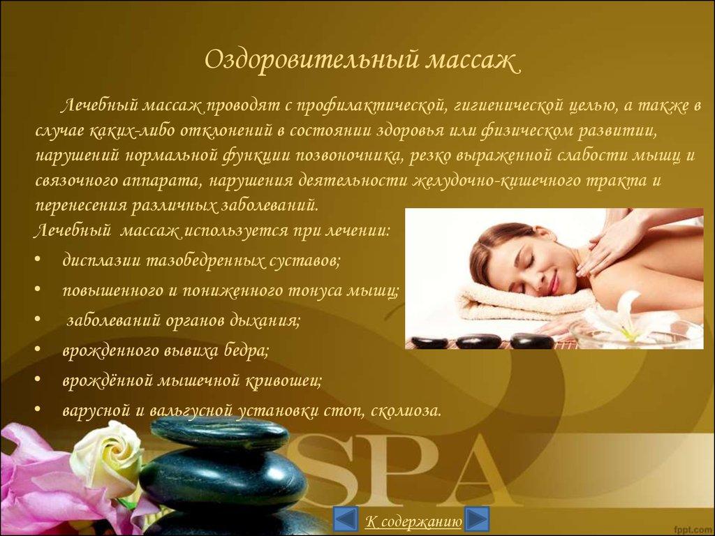 Пять научно доказанных причин, чтобы начать делать массаж лица