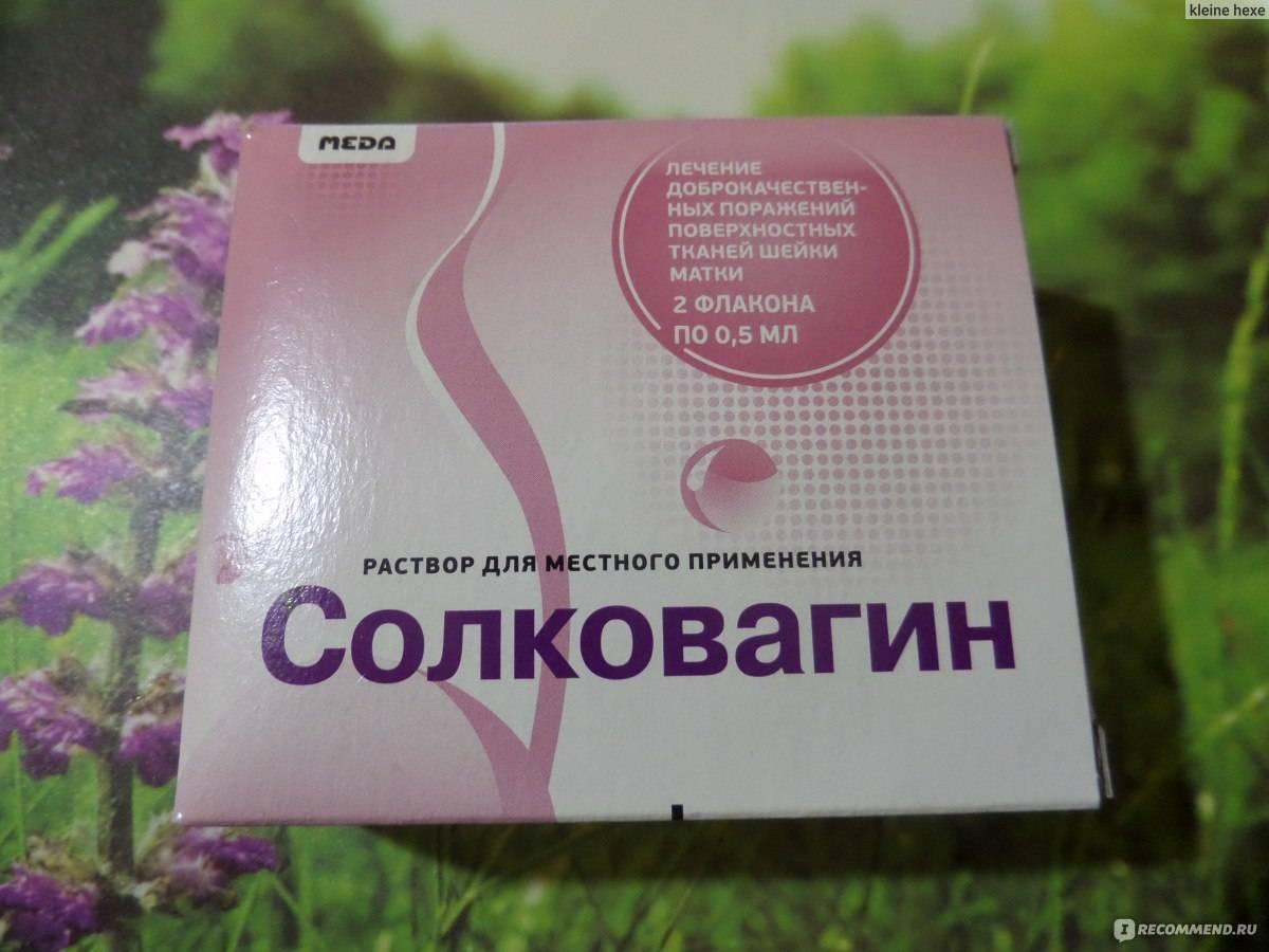 Особенности лечения миомы матки чистотелом
