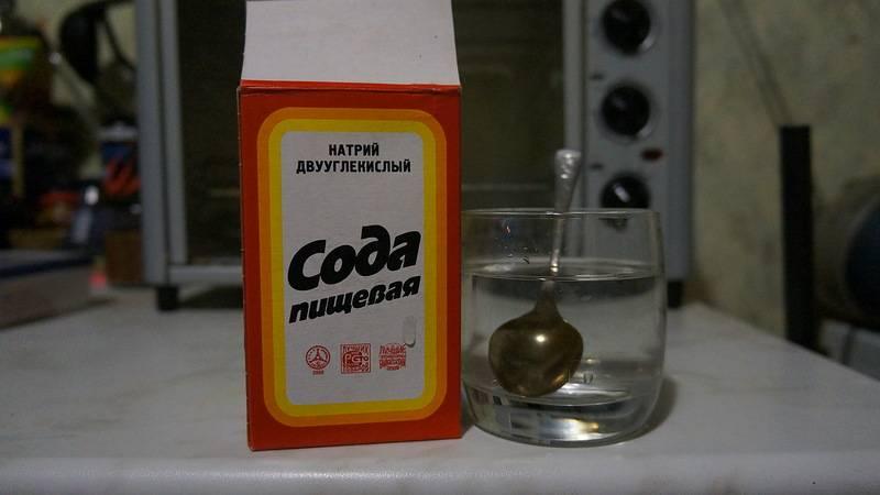 Сода при стоматите